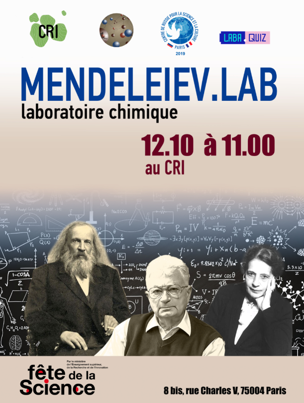 Fete de la science event - Mendeleiev lab
